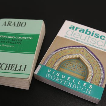 Arabic dictionaries